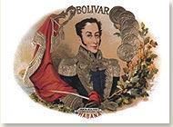 玻利瓦尔雪茄