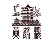 黄鹤楼雪茄官方网站