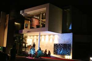 Cohiba Atmosphere Cancun 坎昆科伊巴雪茄俱乐部