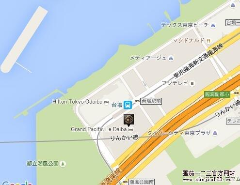 Pcc 日本东京地图版 雪茄123 中国雪茄 古巴雪茄 烟斗 电子烟 烟草门户网站
